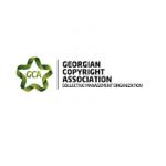 GCA Logo ENG